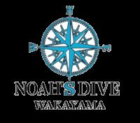 NOAH'SDIVE 和歌山